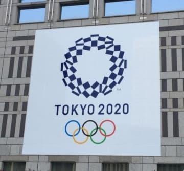 東京五輪の汚職調査はフランスによる報復か?―華字紙