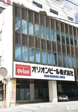 オリオン買収受諾へ 野村・外資、全株取得も 近くTOB開始