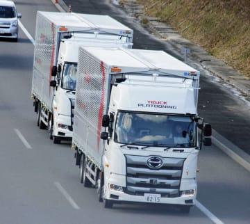 트럭 자동 대열주행 실증 실험