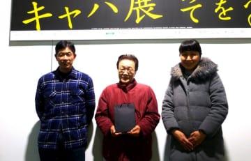 2000人目の入場者となり、記念品を贈られた海老根ツギさん(中央)ら家族=土浦市大和町