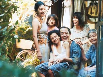 世界の頂点に王手!! アカデミー賞外国語映画賞にノミネートされた『万引き家族』が凱旋上映決定