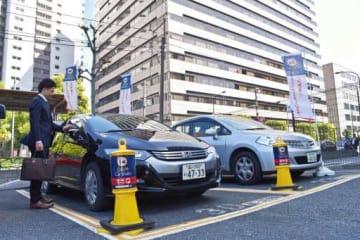 東京都内にあるオリックス自動車のカーシェア拠点