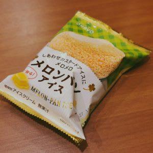 【朗報】ファミマの「まるでメロンパンアイス」が限定復活!見つけたら即買いをオススメ