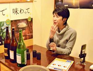 日本酒飲み比べ楽しむ 三浦まなみさん、いわき「ファンクラベ」