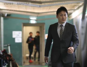 丸 丸佳浩 巨人 現役ドラフト NPB プロ野球選手会 事務折衝 秋山翔吾 西武