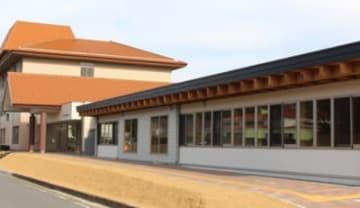 県と大分市が共同で整備した「おおいた動物愛護センター」=大分市