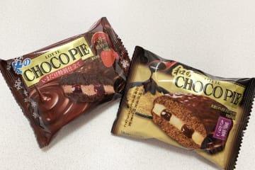 チョコパイ新作はクリーム増し! 冬のチョコベリー&和の黒蜜きなこ