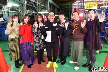 宮川大輔「次こそはロケに行く」。「立入禁止の向こう側!」がまたも世界初撮影!
