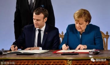 【CRI時評】仏独が「アーヘン条約」に調印、欧州に広がる利己主義の食い止めなるか?