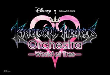 『キングダム ハーツ』シリーズのオーケストラコンサートが4月より開催!映像と音楽で名シーンを楽しもう
