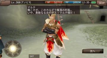 「イルーナ戦記オンライン」ストーリーミッション「レクイエム・エテルナム」が公開!