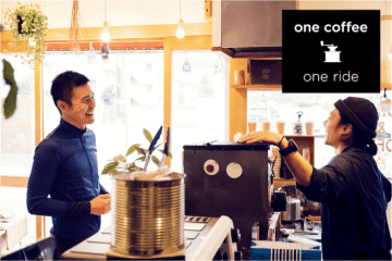 【東京・多摩市】パールイズミ「One Coffee One Ride vol.2」2/3開催