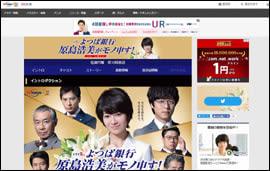 北川景子と高畑充希が同率2位、真木よう子はワースト1位! 1月期ドラマ初回ランク