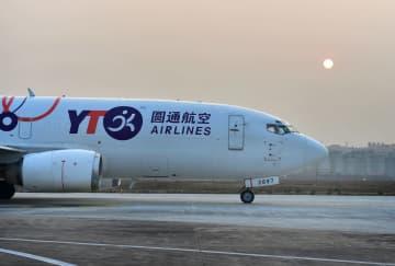 「義烏-ソウル」航空貨物路線が開通 浙江省義烏市
