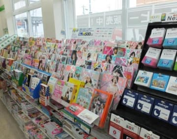 日本のコンビニ各社が成人向け雑誌販売中止へ、日本人からはこんな声も―中国メディア