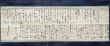 大坂幕府構想があったことを示す小堀遠州の書状