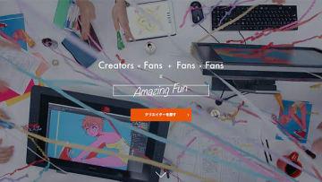 """グリー、クリエイターとファンを繋ぐ新コミュニティプラットフォーム「Fanbeats」を開始─""""インサイドちゃん""""も早速参加!"""