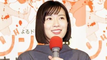 NHKの連続ドラマ「よるドラ『ゾンビが来たから人生見つめ直した件』」の会見に出席した土村芳さん