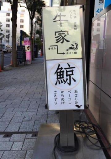 日本がIWCを脱退してまで捕鯨にこだわる3つの理由―中国メディア
