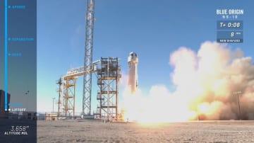「ニュー・シェパード」打ち上げ成功 ブルー・オリジン NASA実験機器搭載