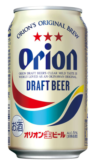 Nomura, Carlyle to take over Okinawa-based Orion Breweries