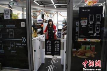 上海虹橋空港内に無人コンビニが正式オープン―中国