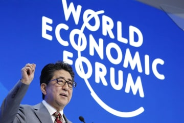 Japan's Abe calls for rebuilding trust in int'l trade system in Davos