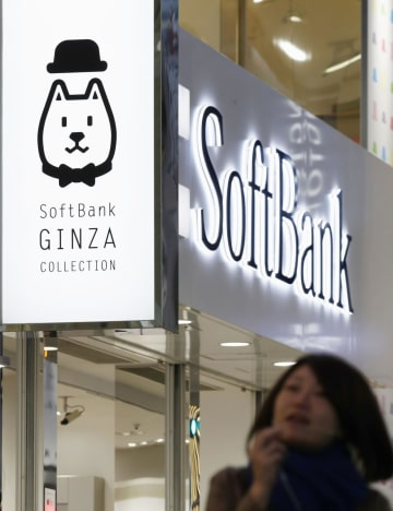 Gov't urges SoftBank to prevent future mobile service disruptions
