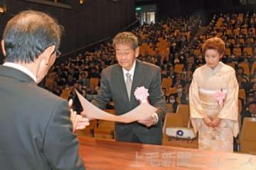 表彰を受ける吉田さん