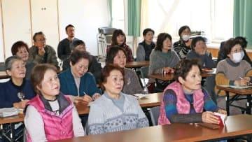 日田で防災講演会増加 備えの大切さ、関心高まる 専門家の話に耳傾け [大分県]