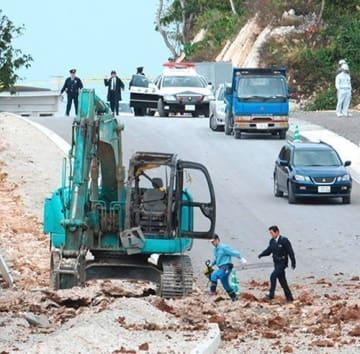 今も沖縄の地中に眠る1963トンの爆弾 戦後74年常に危険と隣り合わせ 糸満市の不発弾爆発事故から10年