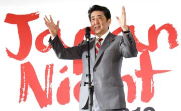 日本文化を紹介するイベント「ジャパン・ナイト」であいさつする安倍首相=23日、スイス・ダボス(共同)
