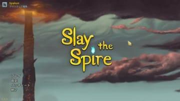 ローグライクカードゲーム『Slay the Spire』Steam早期アクセスから卒業、正式版が配信