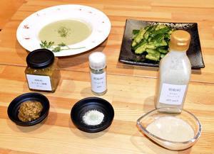 植物のカラムシをドレッシングに 「たべるからむし」6商品発表