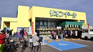 泉崎店オープン リオン・ドール、県内41店舗目