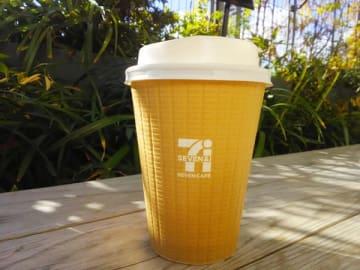 コンビニでカフェラテ戦争勃発!? セブン、ローソン、ファミマで飲み比べ♪新コーヒーマシンの実力は?