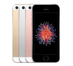 アップル「iPhone SE」