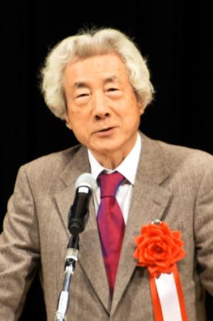 脱原発訴える 小泉元首相が二本松で講演
