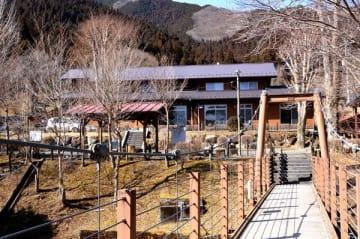 4月からオープンする「前日光あわの山荘」