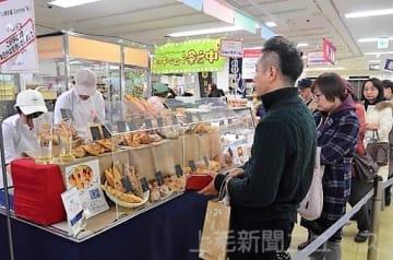 本県特産品76店がPR 高崎高島屋で群馬展