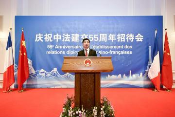 在仏中国大使館、国交樹立55周年祝賀レセプション開催