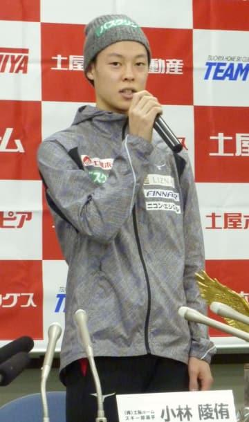 札幌市内で記者会見するノルディックスキー・ジャンプ男子の小林陵侑=24日