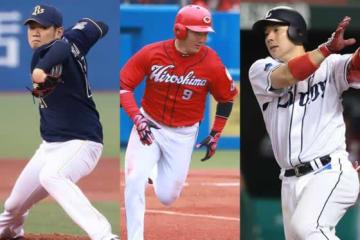FAでセ球団に移籍した西勇輝、丸佳浩、炭谷銀仁朗(左から)【写真:荒川祐史】