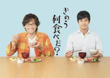 ケンジ役の内野聖陽&シロさん役の西島秀俊 - (C) 「きのう何食べた?」製作委員会