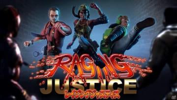 暴力に支配された街を救え!アーケードアクション「Raging Justice」がSwitchにて配信スタート