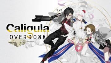 「Caligula Overdose/カリギュラ オーバードーズ」本日1月24日よりあらかじめダウンロード開始!