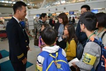 【きょうのテーマ】ベトナムと福岡を結ぶ 年間5万6000人が行き来 チェックインなど見学