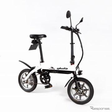 glafit の電動ハイブリッドバイク「GFR-01」