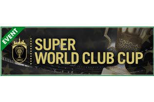 """『サカつくRTW』No.1を決める""""SUPER WORLD CLUB CUP""""& """"月間ベストイレブンスカウト12月編""""開催中!"""