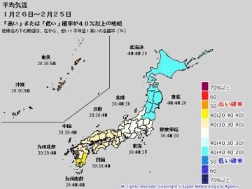 24日発表の1か月予報(平均気温、1月26日~2月25日)。出典=気象庁HP